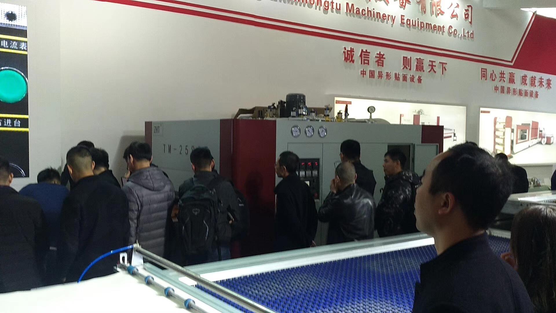 vacuum membrane press supplier ZHT