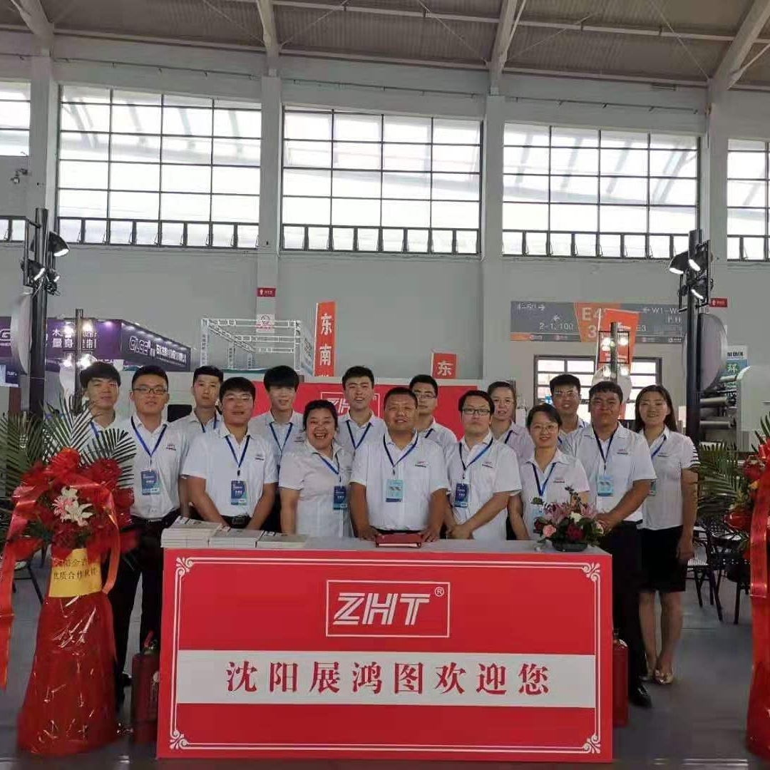 Shenyang Zhanhongtu Machinery Equipment Co.,Ltd